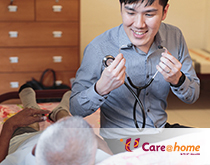 NTUC Health Co-operative Limited  . Home Medical CaregiverAsia: Book Now