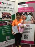 Chow Kam Leong Confinement nanny CaregiverAsia: Book Now