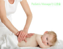 Jason  Wang Pediatric Massage / Pediatric Tuina / Children Massage CaregiverAsia: Book Now