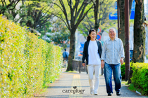 Patsy Chua Medical Escort CaregiverAsia: Book Now