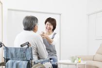 Mohd Hamzah Bin Jimin Care Companion CaregiverAsia: Book Now