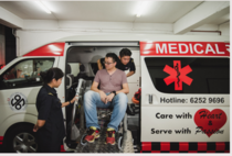 First Ambulance and Healthcare Pte Ltd Transport (Others) CaregiverAsia: Book Now